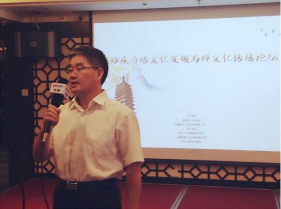 """""""妙乐寺塔文化发掘与禅文化传播论坛""""在北京神玉博物馆举办"""