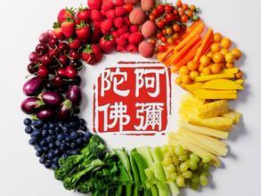 星云大师关于素食的六个精彩问答