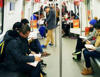 读《令人忧虑,不阅读的中国人》有感