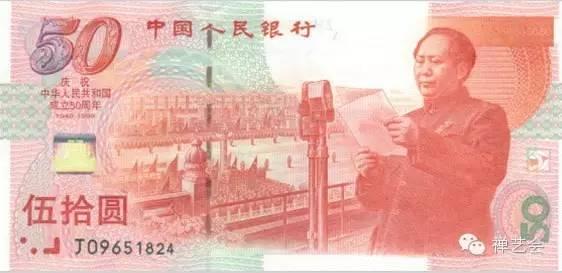 纪念钞回收哪种更有价值