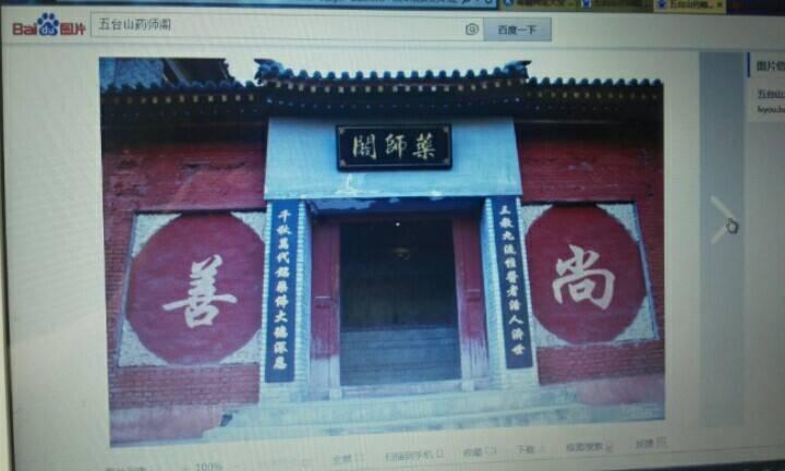 由中华孔子学会会长《儒家的精神》想到的……