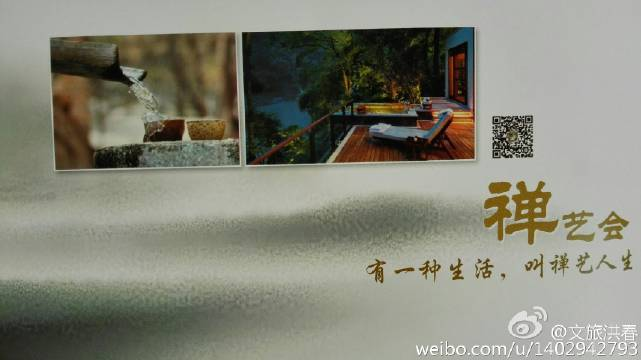2016,中国禅文化艺术研究院(会)的中医传习与传播
