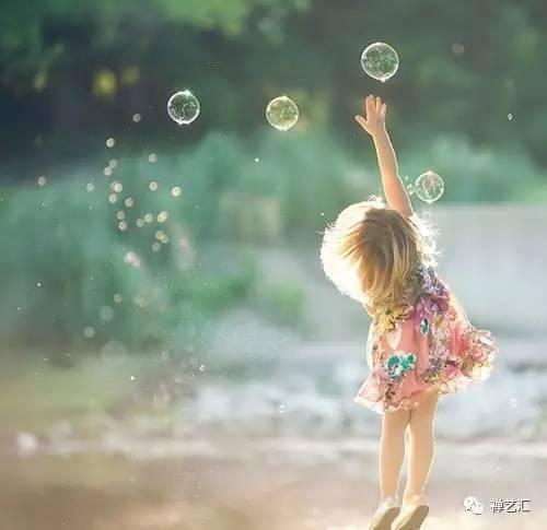 够得着的幸福才是你的